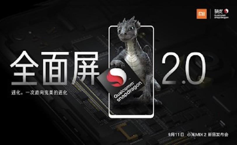 מתוך חשבון ה-Weibo של קוואלקום