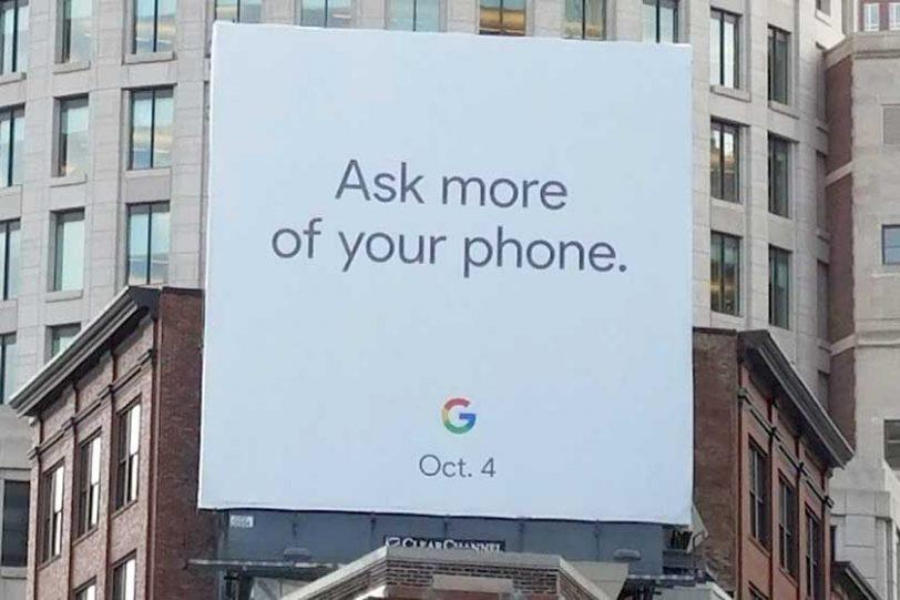הזמנה לאירוע הכרזה של גוגל ב-4 באוקטובר