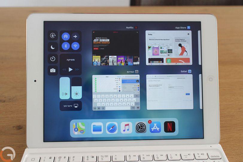ה-Dock של האייפד במערכת ההפעלה iOS 11