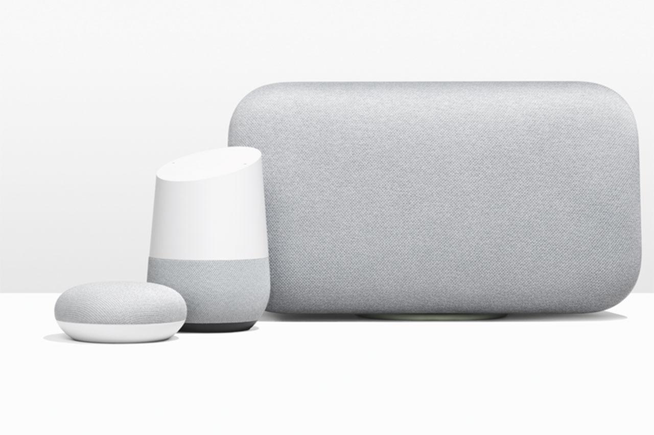 משפחת ה-Google Home (תמונה: גוגל)