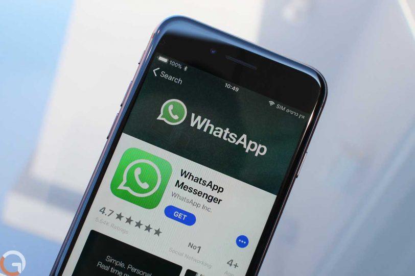 אפליקציית וואטסאפ באייפון (צילום: רונן מנדזיצקי, גאדג'טי)