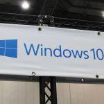 לוגו Windows 10
