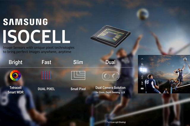 סמסונג מכריזה על זוג חיישני צילום בטכנולוגיית ISOCELL
