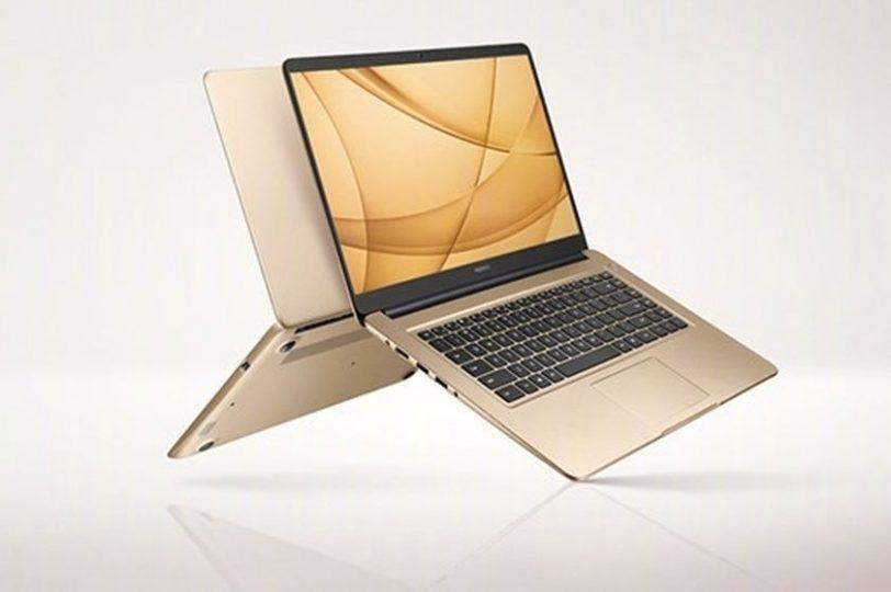 מחשב הוואוי MateBook D גרסת 2018 (מקור mydrivers)