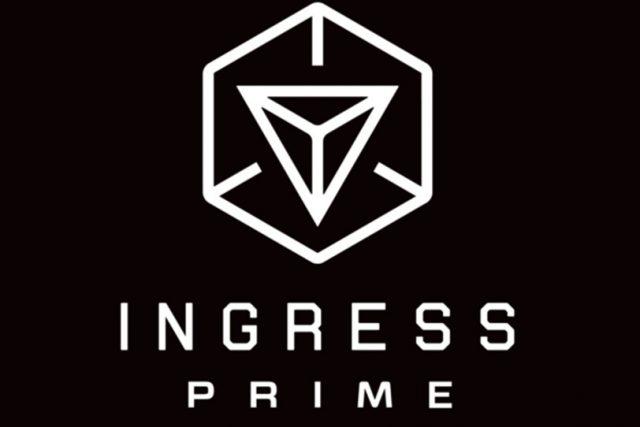 לא רק פוקימון: Niantic מכריזה על גרסה משופרת של Ingress