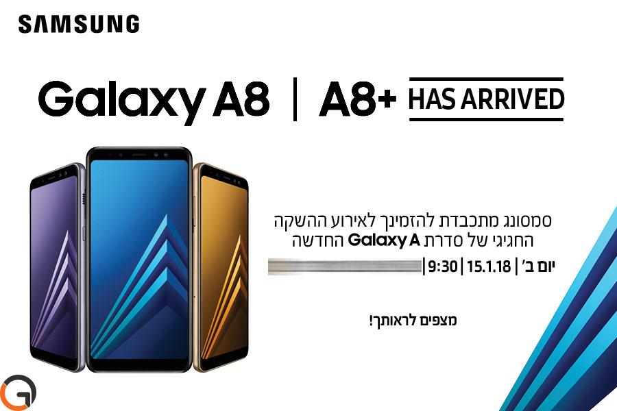 הזמנה לאירוע ההשקה של סדרת Galaxy A8 בישראל