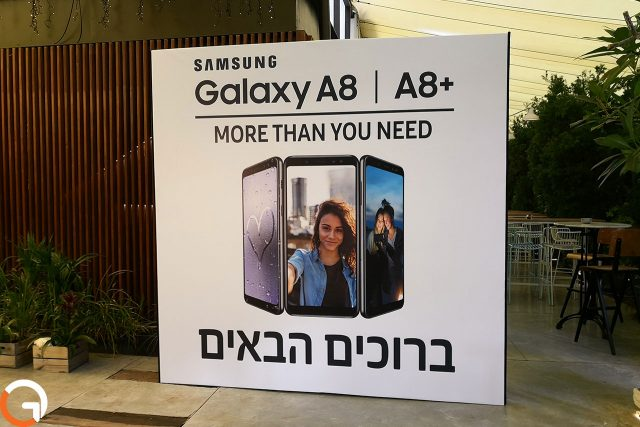 מכשירי סדרת ה-Samsung Galaxy A8 2018 מגיעים לישראל החל ממחיר של 1999 שקלים