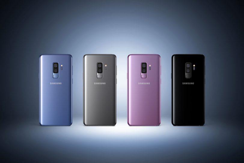 סדרת Galaxy S9 (תמונה: Samsung)
