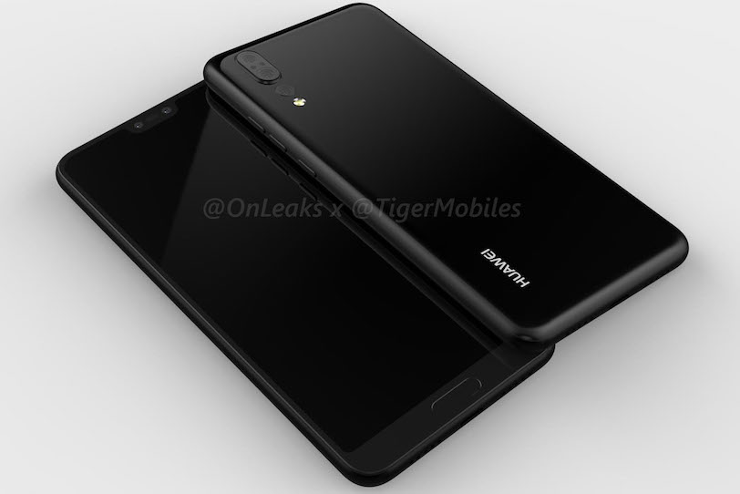 Huawei P20 (הדלפה)