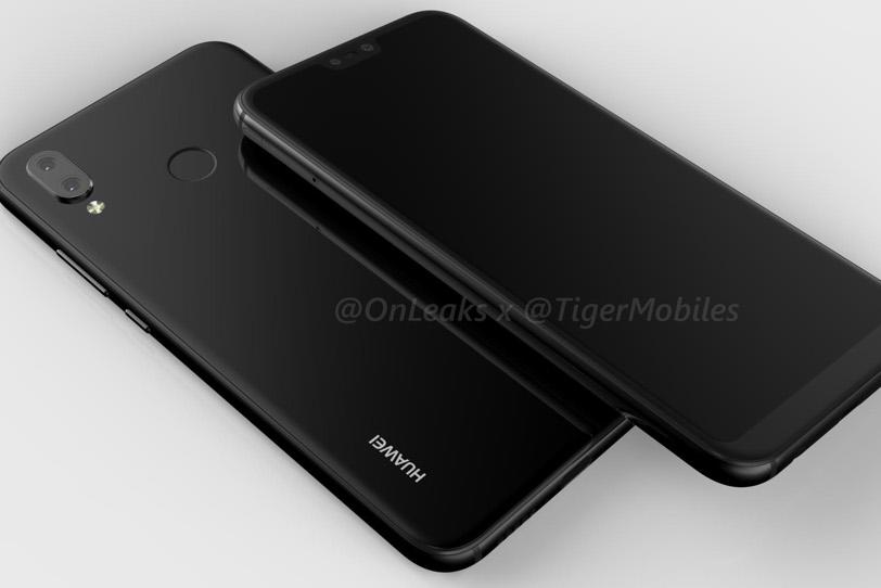Huawei P20 Lite (הדלפה)
