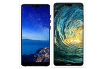 תמונת טיזר מודלפת מאשרת את שילובם של חריץ במסך ו-3 מצלמות בסדרת Huawei P20