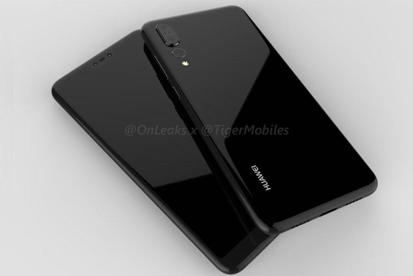 Huawei P20 Plus (הדלפה)