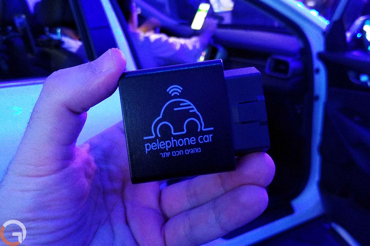 Pelephone Car (צילום: רונן מנדזיצקי, גאדג'טי)