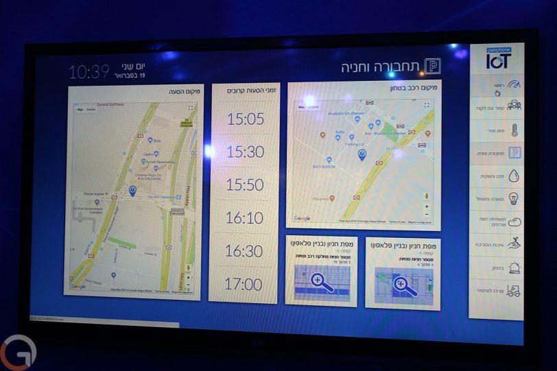 מערכת מידע, מעקב ובקרה ל-Pelephone IoT (צילום: רונן מנדזיצקי, גאדג'טי)