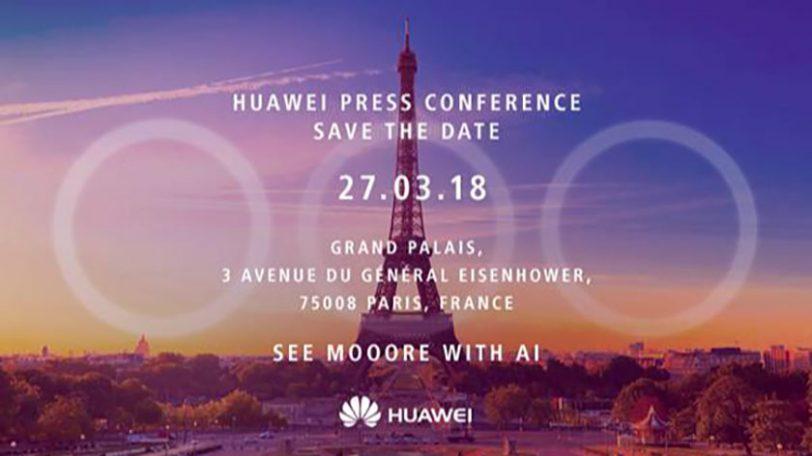 הזמנה לאירוע Huawei P20