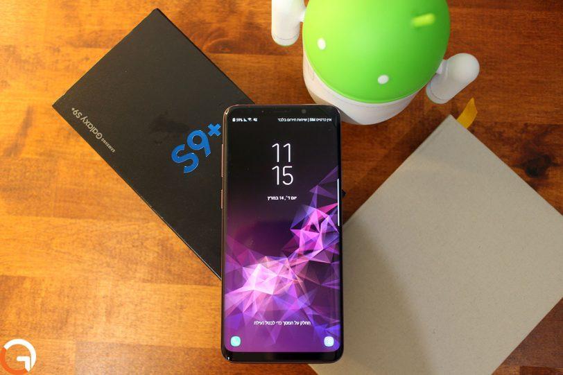 Samsung Galaxy S9 Plus (צילום: אוהד צדוק, גאדג'טי)