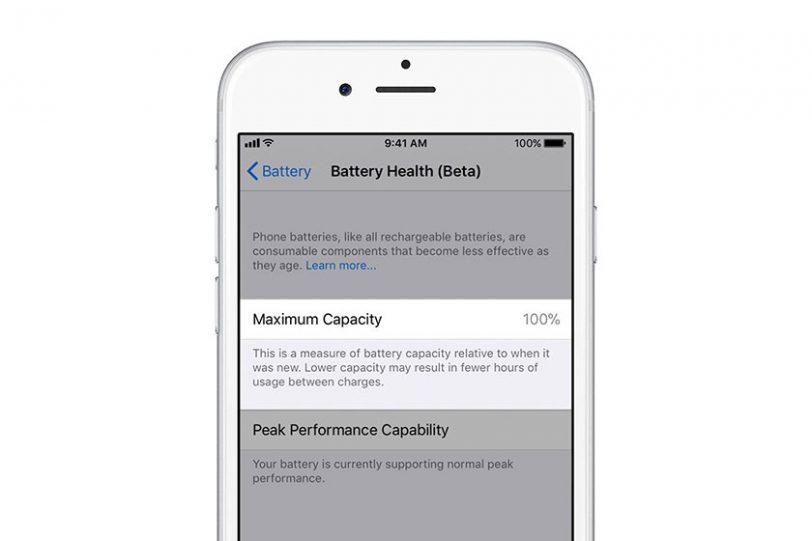 מסך הגדרות סוללת האייפון