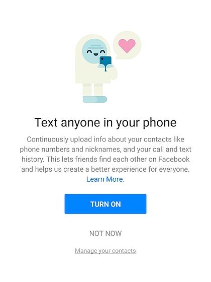 הפעלת אפשרות שיתוף המידע באפליקציית פייסבוק (מקור פייסבוק)