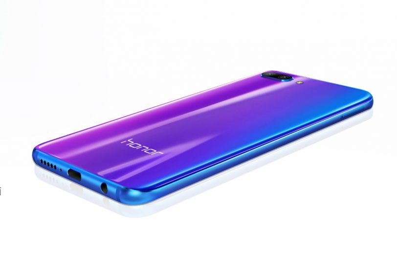 Honor 10 (תמונה: Huawei)