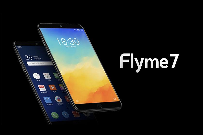 מערכת ההפעלה Flyme 7