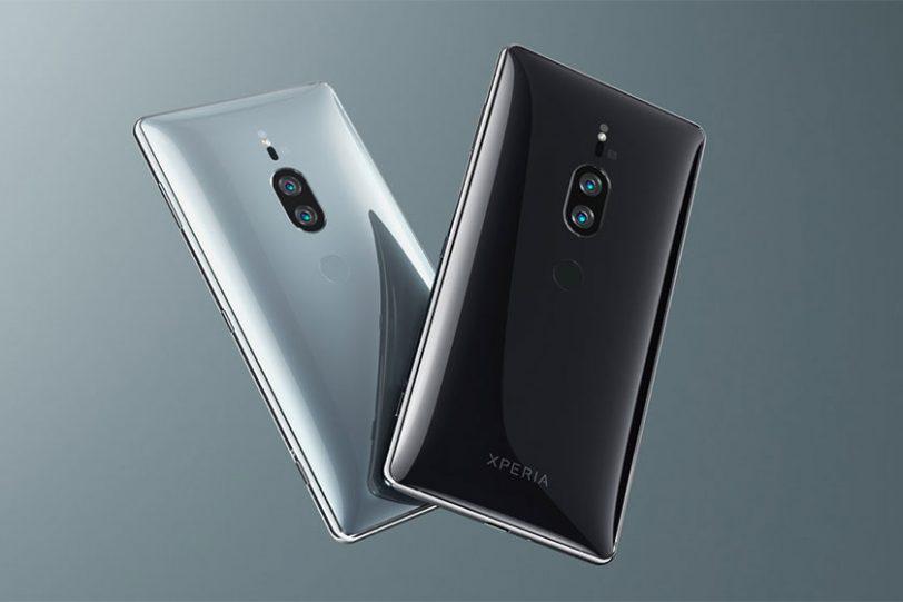 Xperia XZ2 Premium (תמונה: Sony)