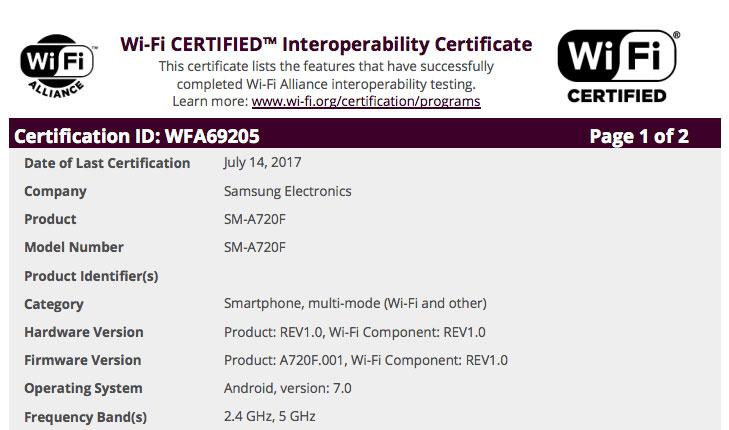 אישור WiFi ל-Galaxy A7 2017 לאנדרואיד 7 (תמונה: WiFi Alliance)