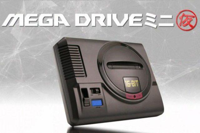 """סגה הכריזה על """"מגה-דרייב מיני"""" עם משחקים מובנים"""