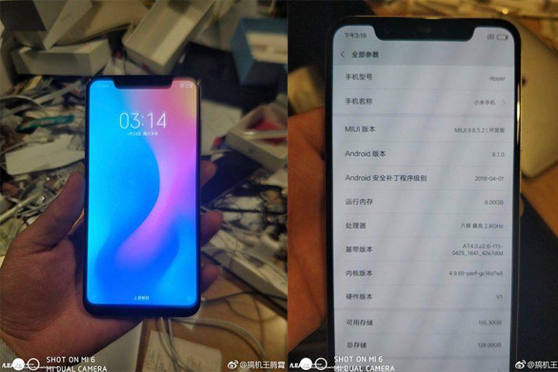 Xiaomi Mi7 (תמונה: SlashLeaks)