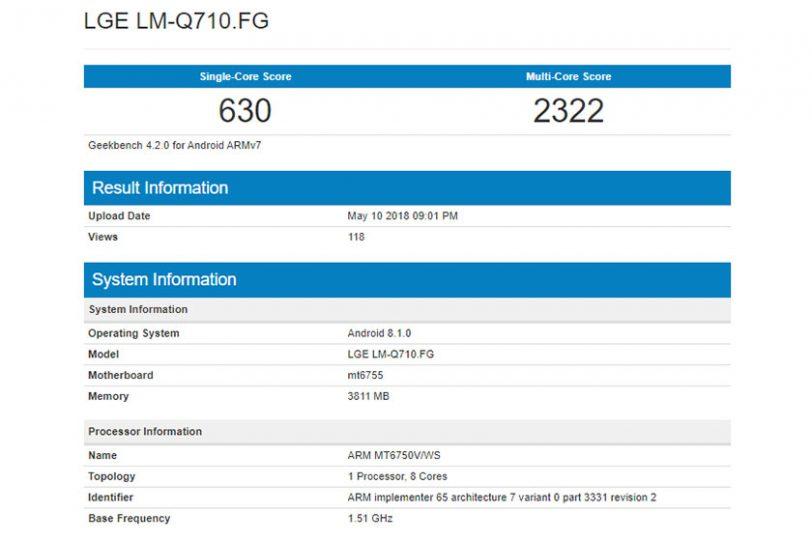 LG Q7 (תמונה: GeekBench)