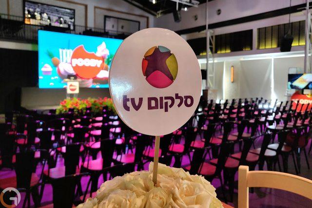 חדש בטלוויזיה: סלקום tv באוקטובר 2020