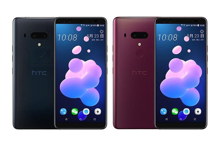 HTC U12 Plus (הדלפה: Evan Blass)