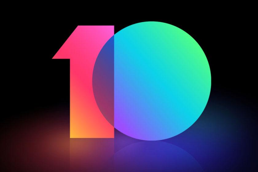 הזמנה לחשיפת MIUI 10 (תמונה: Xiaomi)