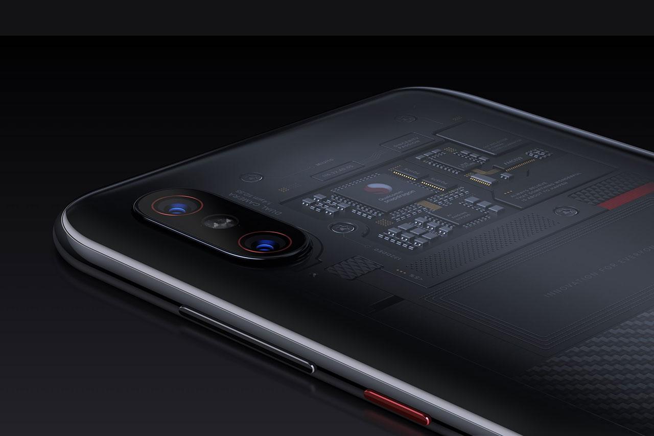 Xiaomi Mi 8 Explorer Edition (תמונה: Xiaomi)