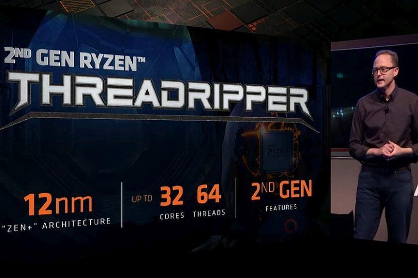 מעבד Theadripper דור 2 (מקור AMD)