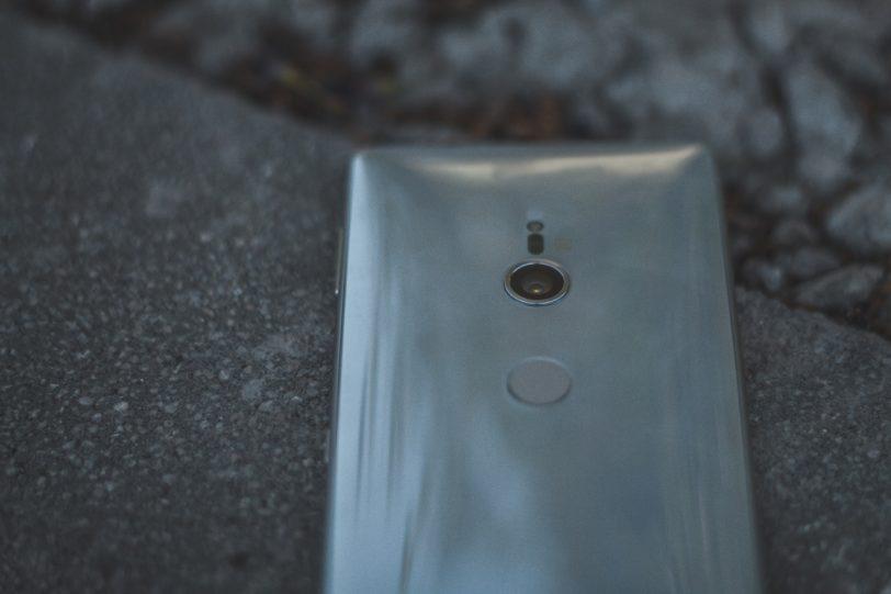 Sony Xperia XZ2 (צילום: אופק ביטון, גאדג'טי)