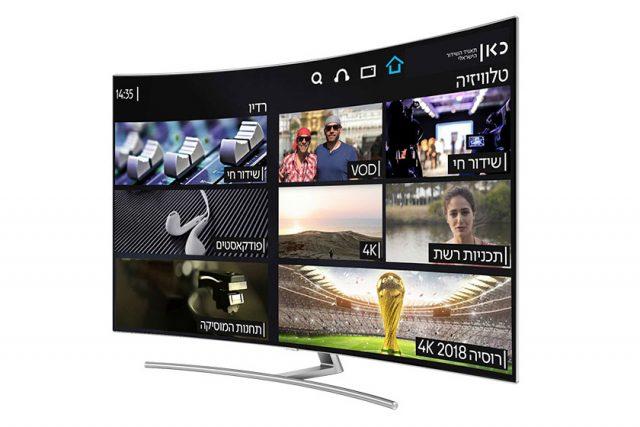 צפו במונדיאל 2018 ב-4K בחינם עם אפליקציות ערוץ 'כאן' בטלוויזיות החכמות של LG וסמסונג