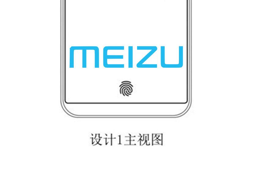 Meizu 16 Underscreen Fingerprint Scanner (תמונה: gsmarena)