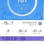אפליקציית MiFit - מסך מצב