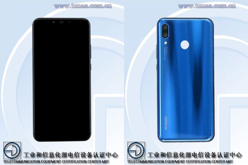 Huawei Nova 3 (תמונה: TENAA)