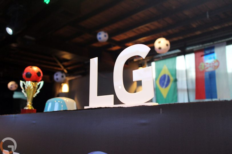שלט LG (צילום: רונן מנדזיצקי, גאדג'טי)