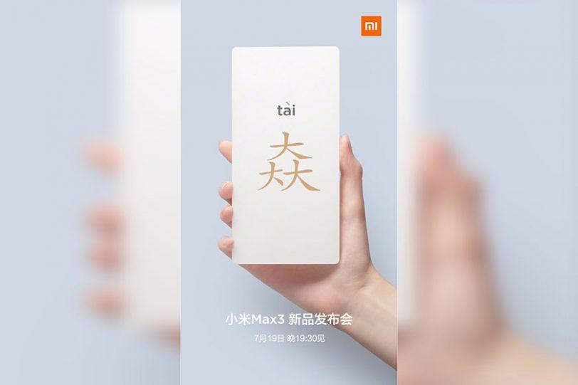 הזמנה לאירוע ההכרזה של דגם ה-Mi Max 3 (תמונה: Xiaomi)