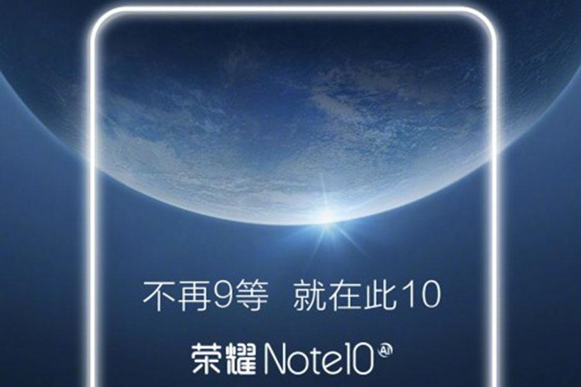 טיזר ל-Honor Note 10 (מקור: Huawei / Weibo)