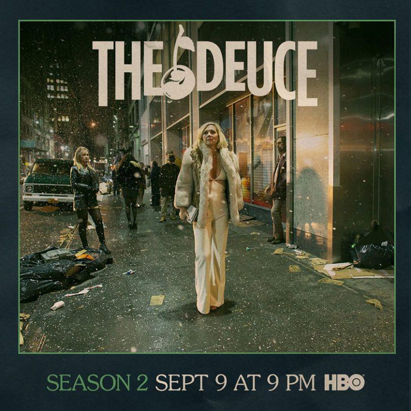 הצמד עונה 2 (תמונה: HBO)