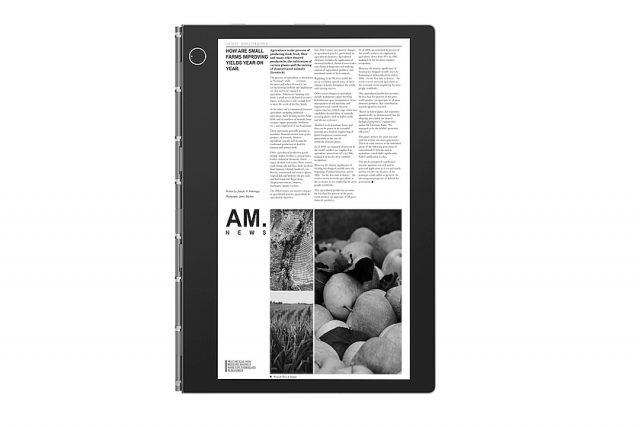 תצוגת eINK - נייד Yoga Book C930 (מקור לנובו)