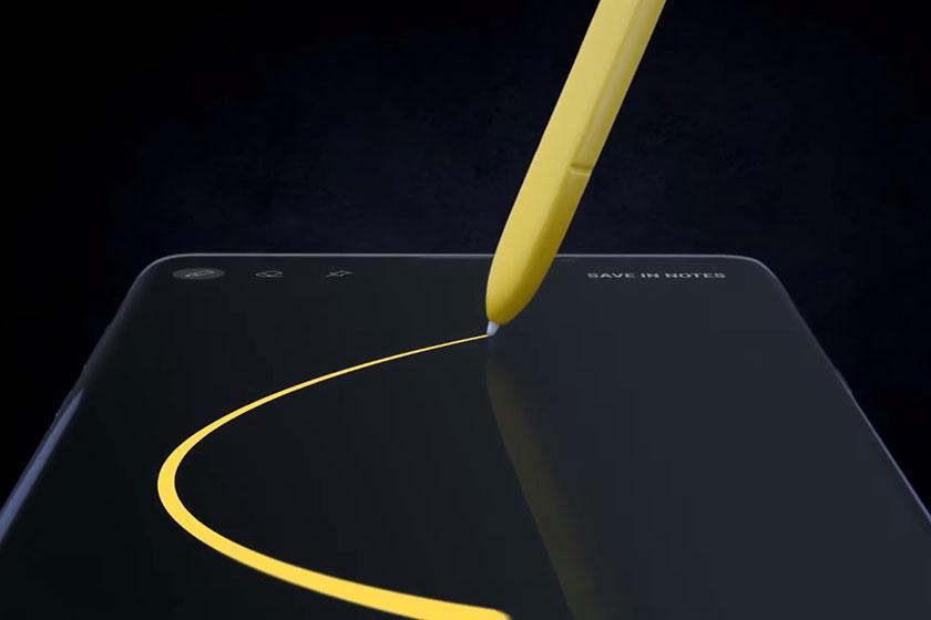 Galaxy Note 9 (תמונה: סמסונג)