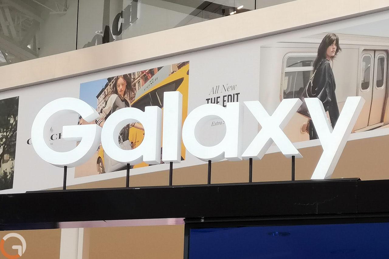 שלט גלקסי של סמסונג
