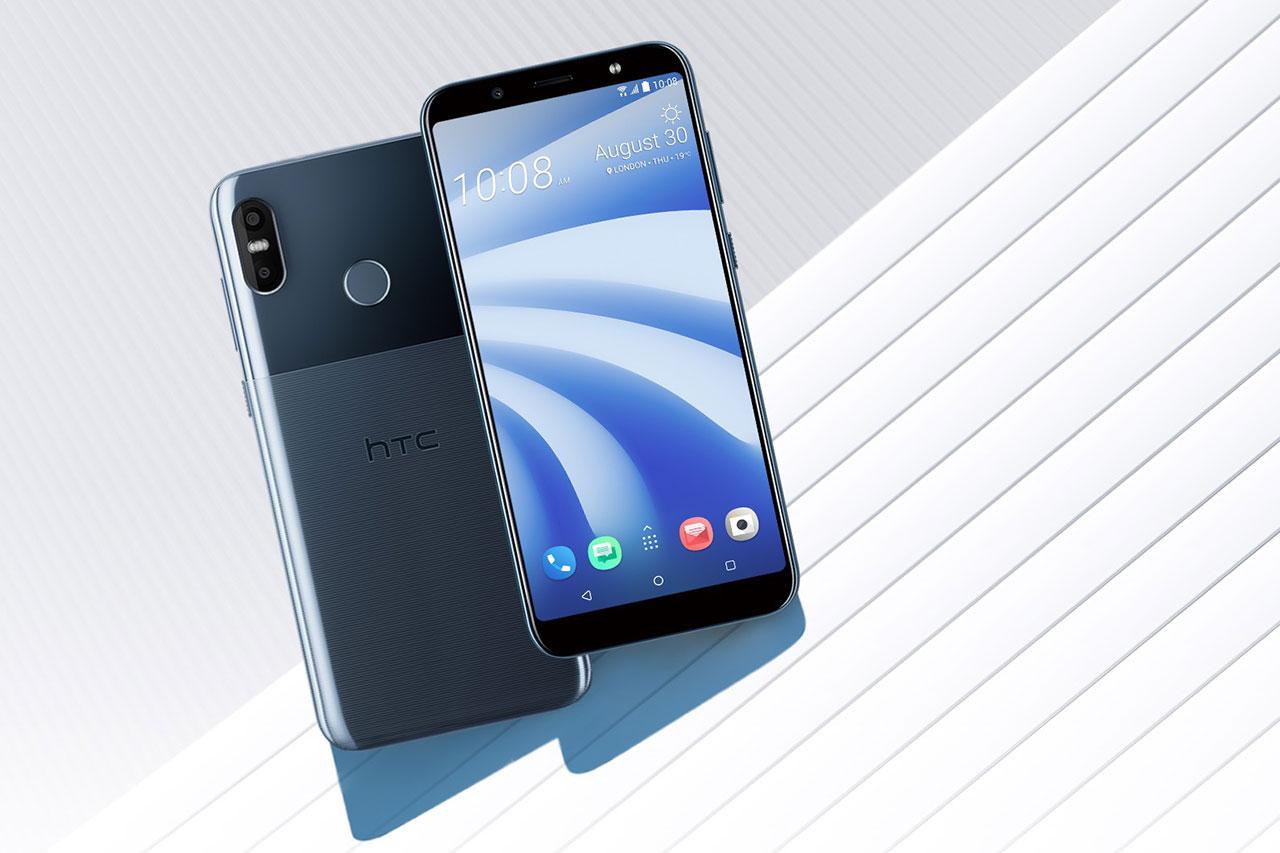 HTC U12 Life (תמונה: HTC)