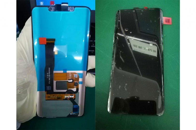 Huawei Mate 20 Display (תמונה: digi.tech)