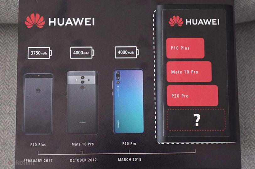 טיזר למכשיר ה-Huawei Mate 20 Pro (תמונה: Pocket-lint)