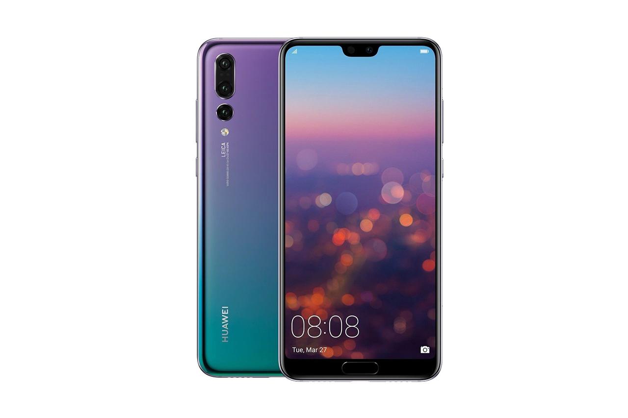 Huawei P20 Pro (תמונה: Huawei)